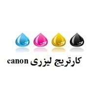 کارتریج لیزری canon