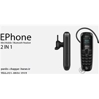 E phone xtouch mini mobile