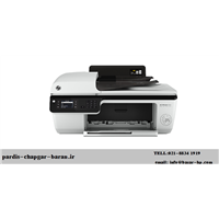 HP Officejet 2620 Multifunction Inkjet Printer پرینتر اچ پی آفیس جت 2620