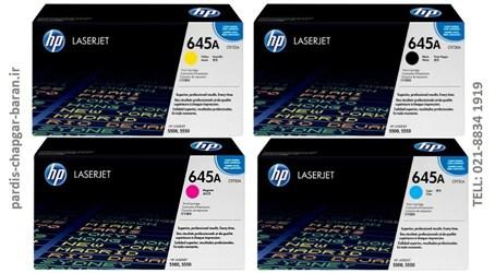 کارتریج 645 لیزری رنگی,کارتریج لیرز رنگی 5500و5550,قیمت کارتریج 654