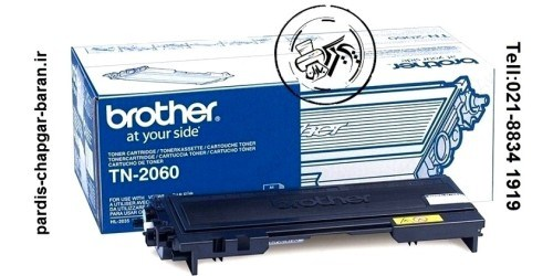 تونر لیزری مشکی BROTHER 2060,قیمت تونر لیزری برادرTN-2060,نمایندگی تونر برادر2060