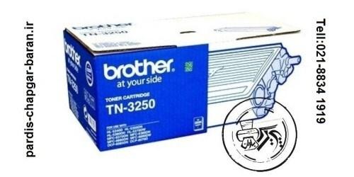 تونر لیزری مشکی BROTHER 3250,قیمت تونر لیزری برادرTN-3250,نمایندگی تونر برادر3250