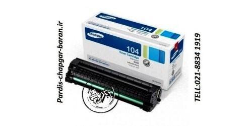 کارتریج لیزری سامسونگ104,قیمت کارتریج لیزری سامسونگ 104,فروش کارتریج لیزری 104samsung