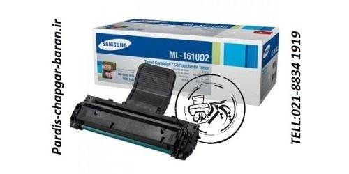 کارتریج لیزری سامسونگ1610D2,قیمت کارتریج لیزری سامسونگ 1610,فروش کارتریج لیزری ML1610D2لیزری رنگیsamsung