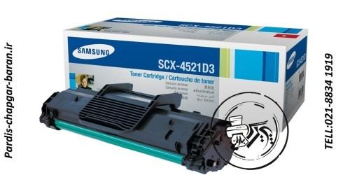 کارتریج لیزری سامسونگ4521D3,قیمت کارتریج لیزری سامسونگ 4521,فروش کارتریج لیزری SCX4521D3لیزری رنگیsamsung