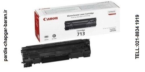 کارتریج لیزری کنان713,خرید کارتریج لیزری کنون713,قیمت کارتریج لیزری canon713