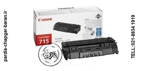 کارتریج لیزری کنان715,خرید کارتریج لیزری کنون715,قیمت کارتریج لیزری canon715