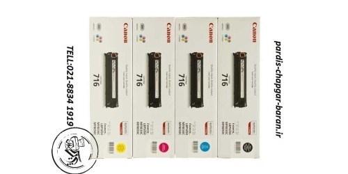 کارتریج لیزری رنگی کنان716,خرید کارتریج لیزری رنگی کنون716,قیمت کارتریج لیزری canon716 رنگی