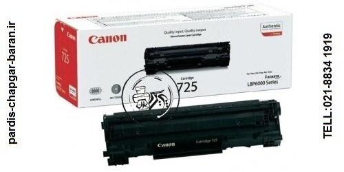 کارتریج لیزری کنان725,خرید کارتریج لیزری کنون725,قیمت کارتریج لیزری canon725