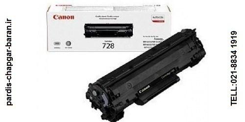 کارتریج لیزری کنان728,خرید کارتریج لیزری کنون728,قیمت کارتریج لیزری canon728