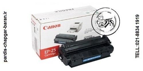 کارتریج لیزری کنانep25,خرید کارتریج لیزری کنونep25,قیمت کارتریج لیزری canon25
