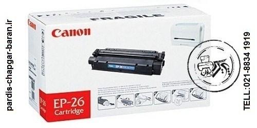 کارتریج لیزری کنانep26,خرید کارتریج لیزری کنونep26,قیمت کارتریج لیزری canon26
