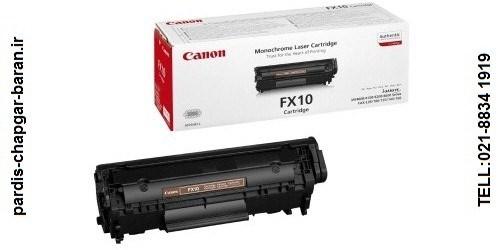 کارتریج لیزری کنانFX10,خرید کارتریج لیزری کنونFX10,قیمت کارتریج لیزری canonFX10