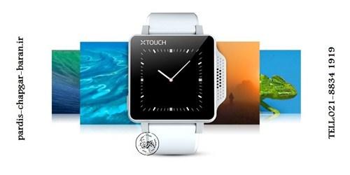 خرید ساعت هوشمندایکس تاچ ویو,فروش ساعت هوشمند xtouch wave,لیست ساعت هوشمند ارزان ایکس تاچ ویو