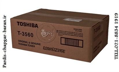 کارتریج 3560توشیبا,فروش تونر 3560 توشیبا,خرید 3560 توشیبا,T3560 TOSHIBA,نمایندگی 3560 توشیبا,3560 TOSHIBA