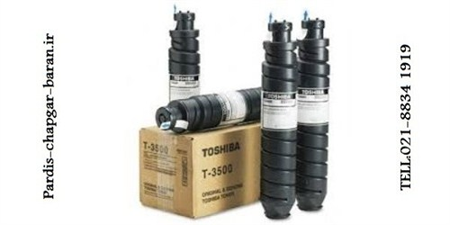 کارتریج 3500Dتوشیبا,فروش تونر 3500d توشیبا,خرید3500d توشیبا,3500 TOSHIBA,نمایندگی 3500d توشیبا,3500d TOSHIBA