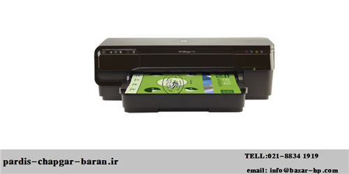 پرینتر تک کاره 7110 جوهر,پرینترجوهرافشان 7110 اچ پی,officejet 7110 printer