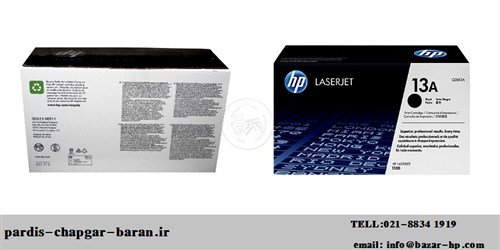 کارتریج لیزری 13A HP,کارتریج طرح لیزری 13,کارتریج طرح درجه یک 13,خرید کارتریج طرح 13,فروش کارتریج لیزر 13