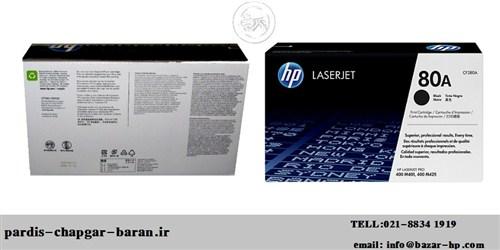 کارتریج لیزری 80A HP,کارتریج طرح لیزری 80,کارتریج طرح درجه یک 80,خرید کارتریج طرح 80,فروش کارتریج لیزر 80