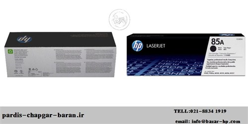 کارتریج لیزری 85A HP,کارتریج طرح لیزری 85,کارتریج طرح درجه یک 85,خرید کارتریج طرح 85,فروش کارتریج لیزر 85