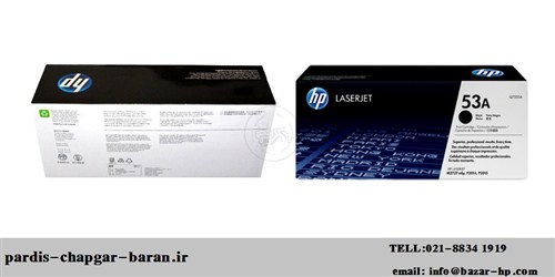 کارتریج لیزری 53A HP,کارتریج طرح لیزری 53,کارتریج طرح درجه یک 53,خرید کارتریج طرح 53,فروش کارتریج لیزر 53