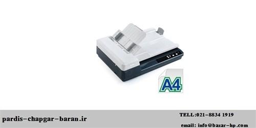 فروش اسکنرایویژن اداری با سرعت پایینav620c2plus,خرید اسکنرایویژن سرعت پایینav620c2plus,خرید اینترنتی اسکنرایویژن سرعت پایینav620c2plus