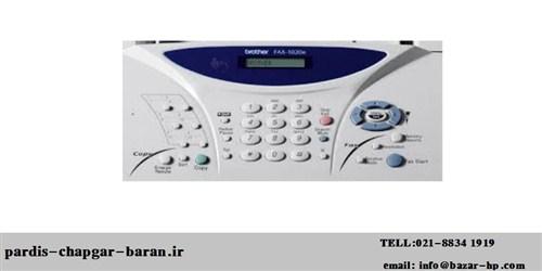 فکسbrotherFAX-2920,فروش انواع فکسbrotherFAX-2920,خرید فکس برادرFAX-2920,دورنگاربرادرFAX-2920